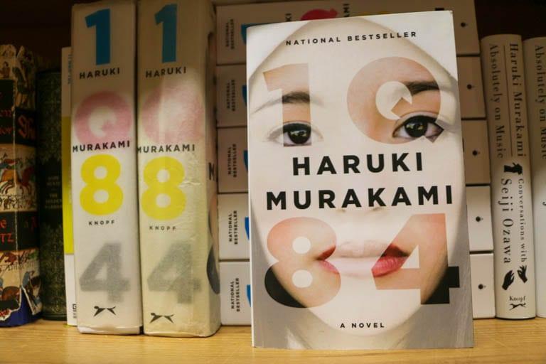 1Q84 by Haruki Murakami at Powell's Books